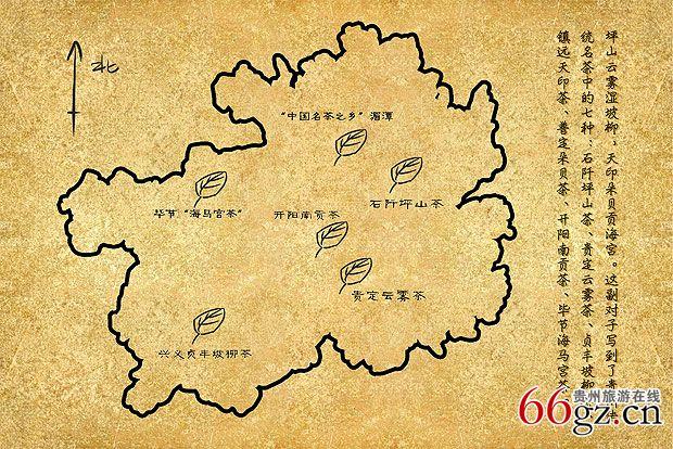 采茶手绘地图