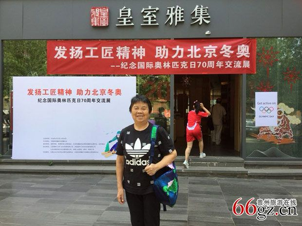 北京邓蓉蓉剪纸和北京侯琨收藏品抢眼贵州国健美抽烟图片