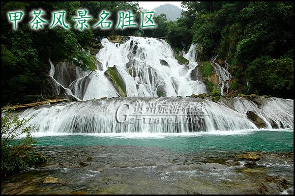 """观瀑布,水上森林,玩沙滩,玩天然游泳池,看竹溪,亲密接触""""小桂林"""" 亚"""