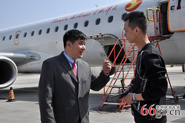 天津航空贵阳-珠海-博鳌航线顺利开航