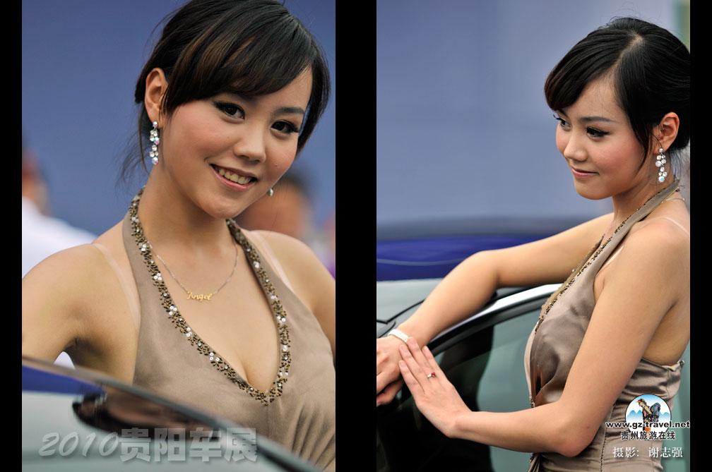 贵州,贵阳,车展,模特