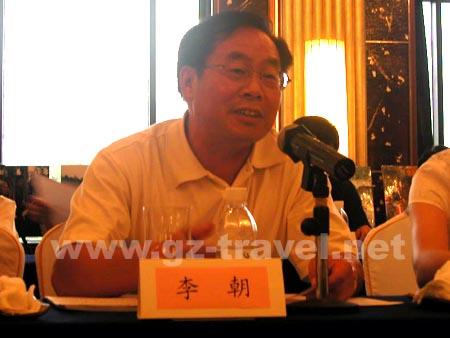 旅行总公司李朝总经理在会上发言-沪黔旅游合作交流洽谈会在沪召开