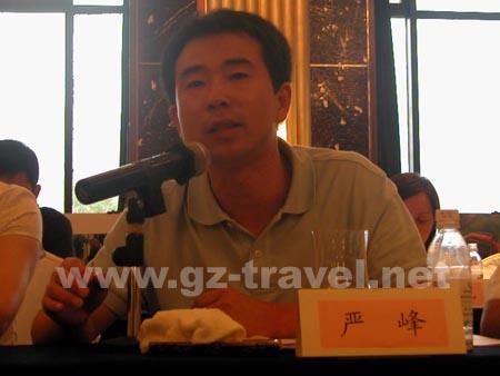 贵州青旅严峰总经理在会上发言-沪黔旅游合作交流洽谈会在沪召开