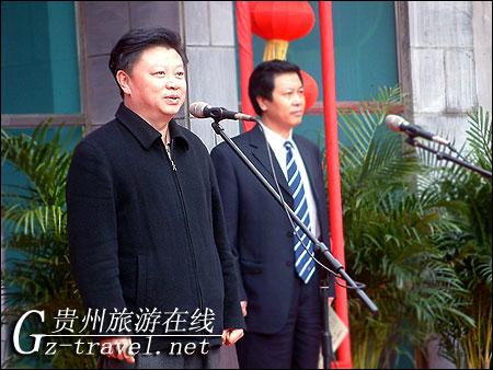 省政协副主席,安顺市委书记陈海峰