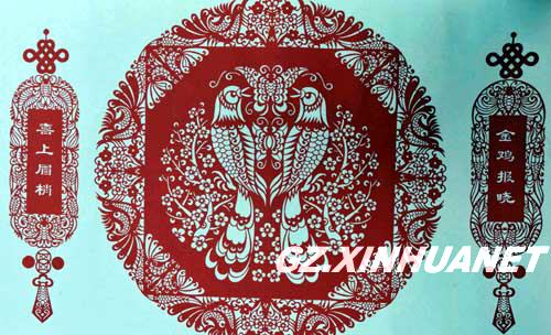 这是王少丰巨幅剪纸作品《吉祥中国红》其中的一个图案《金鸡报晓》