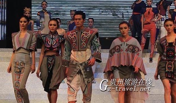 2011中国(贵州)民族服装设计大赛决赛拉开帷幕