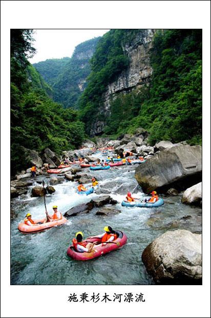 系国家级氵舞阳河风景名胜区十大景区之一,位于贵州省黔东南州施秉县.